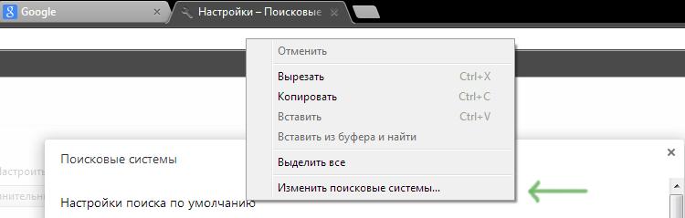Повышение эффективности работы в Google Chrome