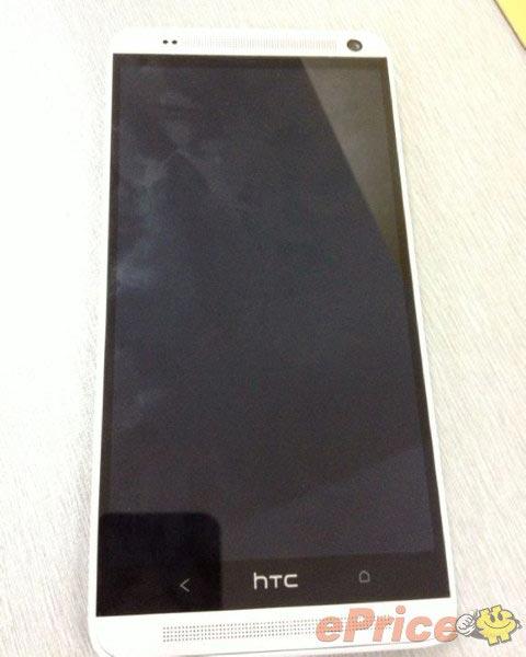 Смартфон HTC One Max получит экран размером 5,9 дюйма
