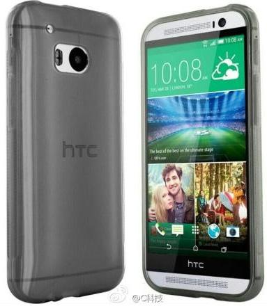 HTC One mini нового поколения похож на HTC One (M8), но тыльная камеры — только одна
