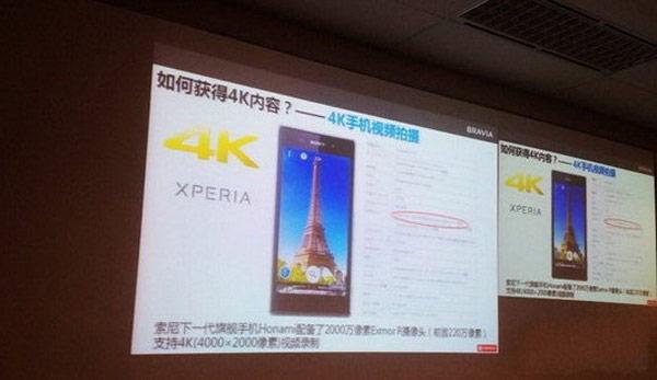 Основой камеры смартфона Sony Honami послужит датчик Exmor R разрешением 20 Мп