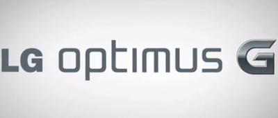LG Optimus G2, возможно, будет выпущен уже в мае 2013 года