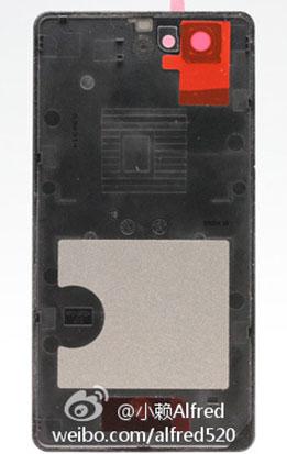 Тыльная панель Sony Xperia Z2 Compact