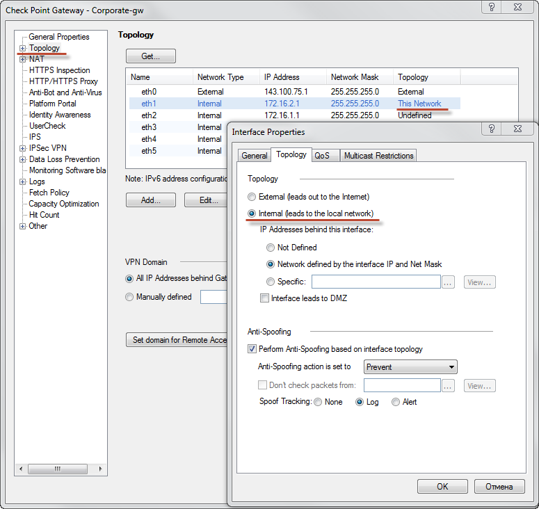 Преимущества безопасности Check Point перед Cisco, Juniper etc
