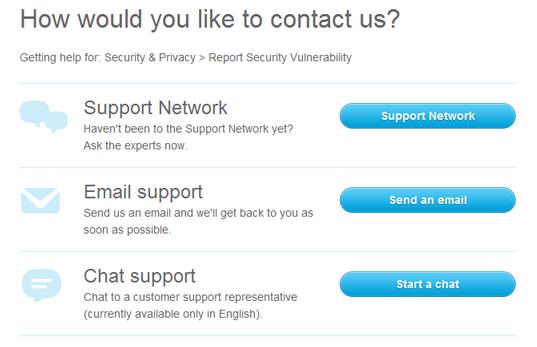 Премиум техподдержка Skype бесплатно