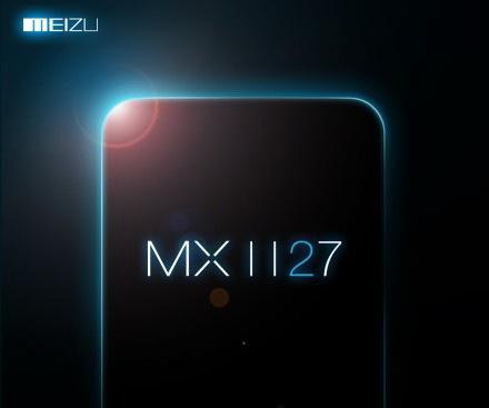 Презентация Meizu MX2, 27 ноября, Пекин