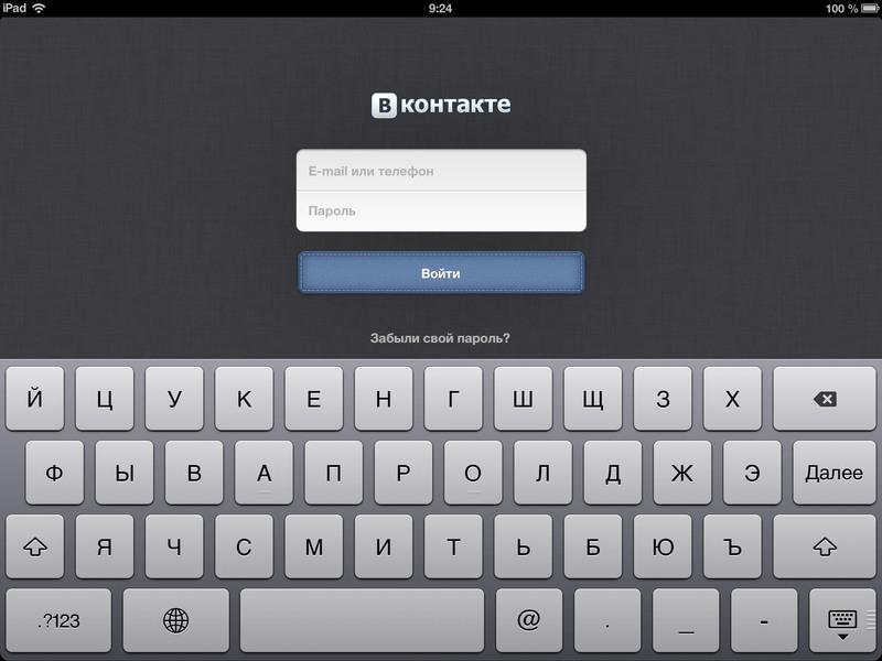 Приложение ВКонтакте для iPad получает сообщения даже когда не знает пароля