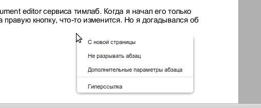 Про пользовательский интерфейс и одну кнопку мыши