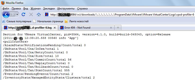 Пробиваем VMware vCenter