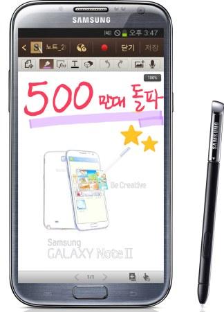 Samsung Galaxy Note II был представлен в конце августа