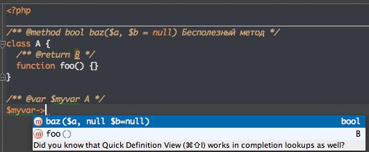 Продуктивное использование PHPStorm