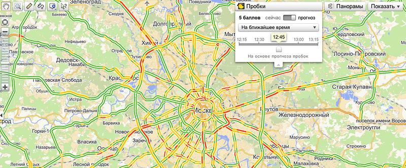 Прогноз пробок на Яндекс.Картах