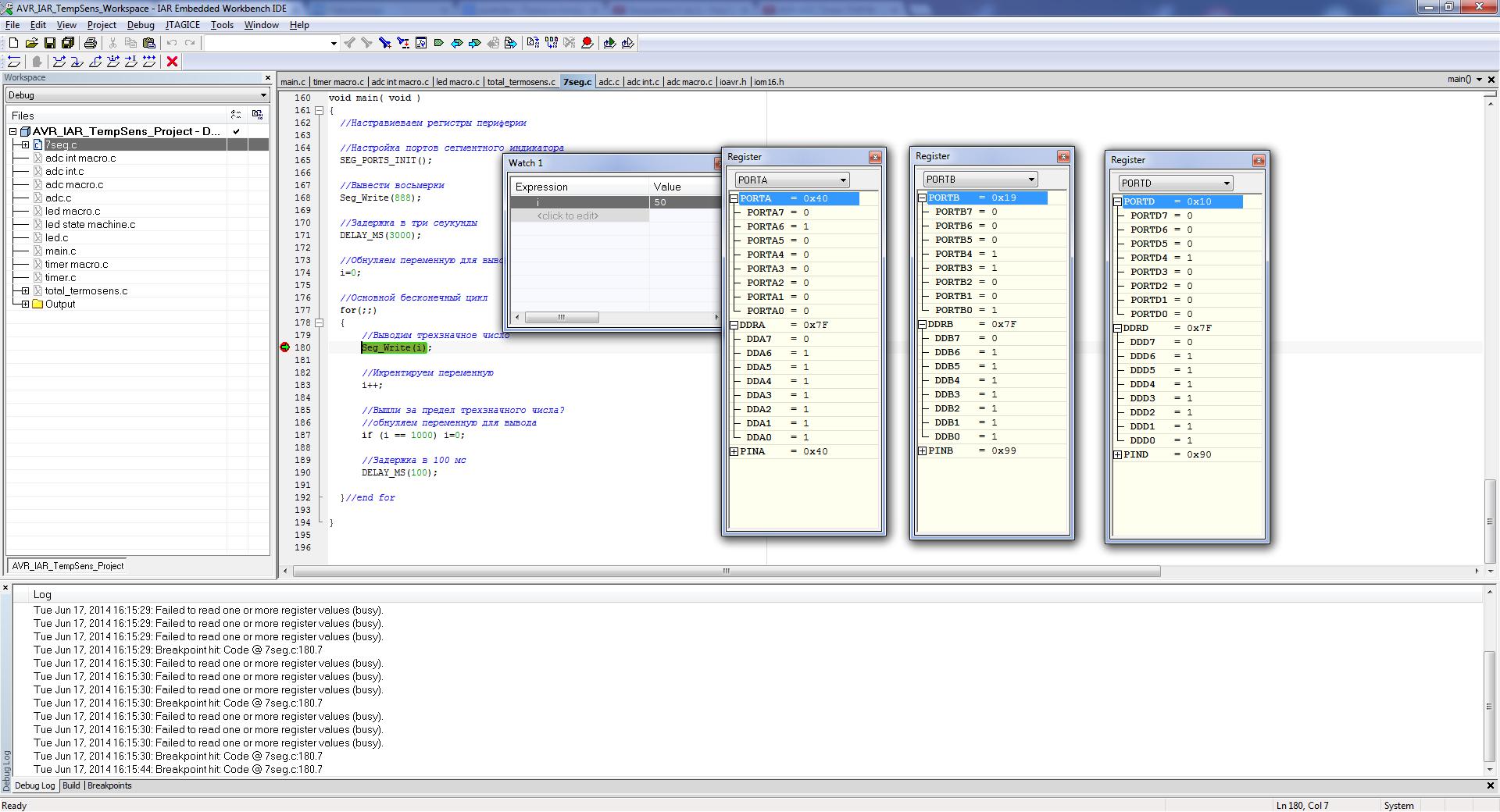 Программирование и JTAG отладка микроконтроллера Atmega16 на языке C в среде IAR, часть 2