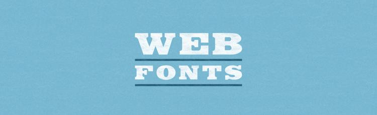 Производительность веб шрифтов