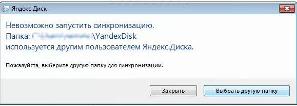 Прокачиваем Яндекс Диск
