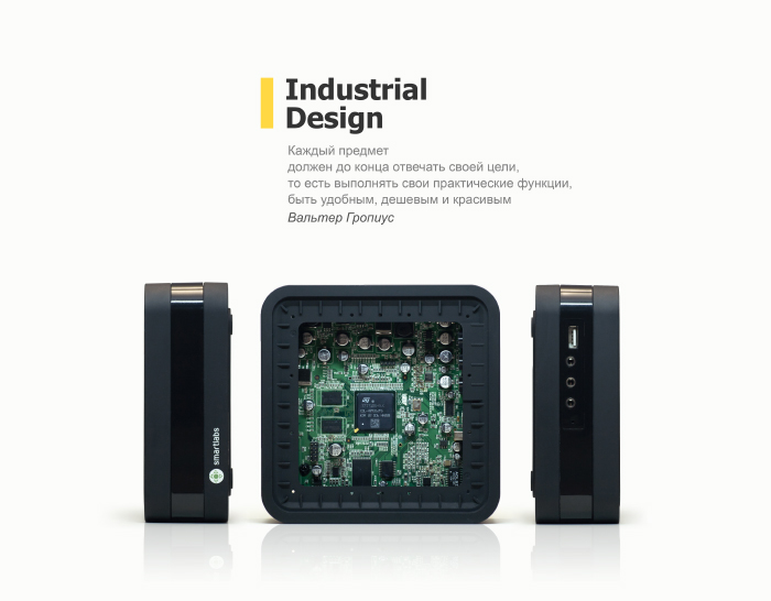 Промдизайн для электроники: как разработать корпус устройства