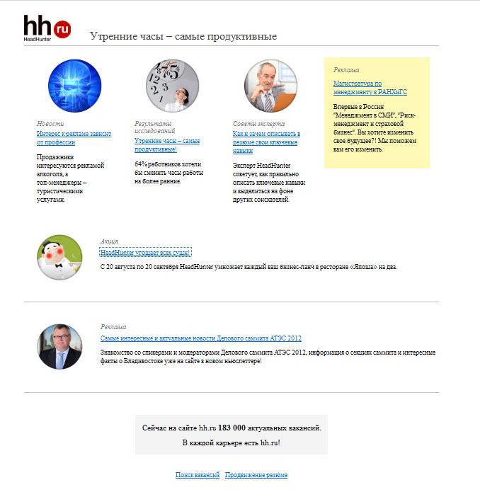 Пять шагов по созданию корпоративного шаблона письма
