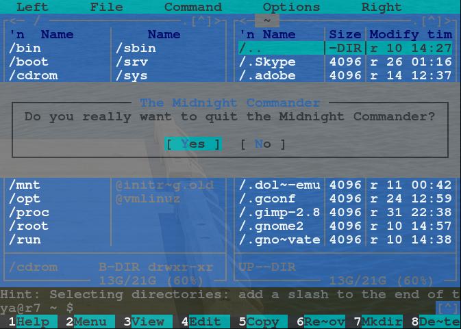 Рабочая среда «Деодар» для Линукс