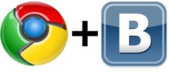 Работаем с API вконтакте из расширения для Google Chrome