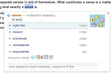Расширение LinguaLeo для Opera и Internet Explorer: переводите слова в один клик и улучшайте ваш английский!
