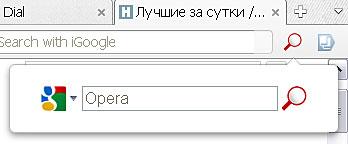 Расширение Opera: поиск по открытому сайту 1.1