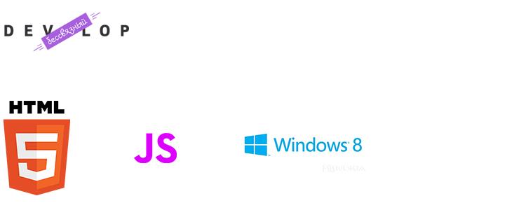 Разработка игры на Windows 8 в реальном времени