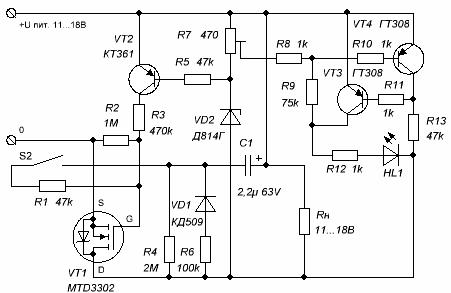Схема контроля питания с индикатором разряда батареи
