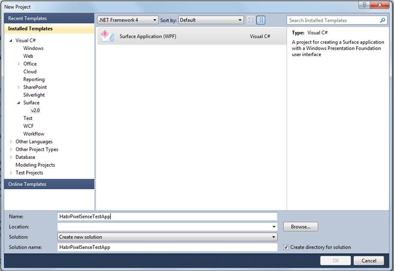Разработка под Microsoft PixelSense #0