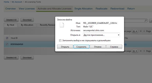 Разворичиваем NetScaler VPX Express на Vmware ESX/Hyper V