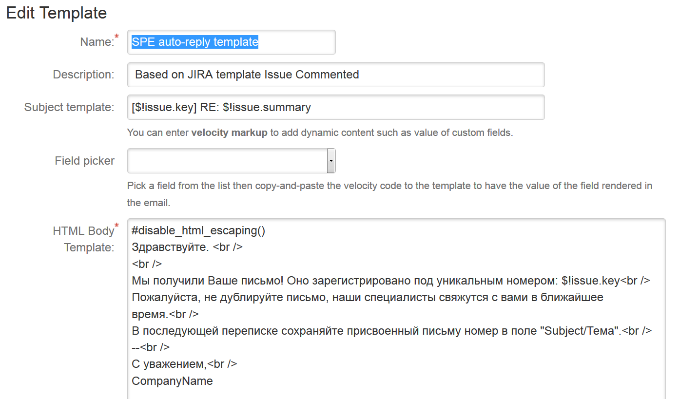 Реализация поддержки пользователей средствами JIRA или как мы избавились от OTRS