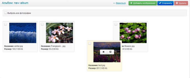 Релиз ImageCMS 4.0b — новый интерфейс и гибкость функционала