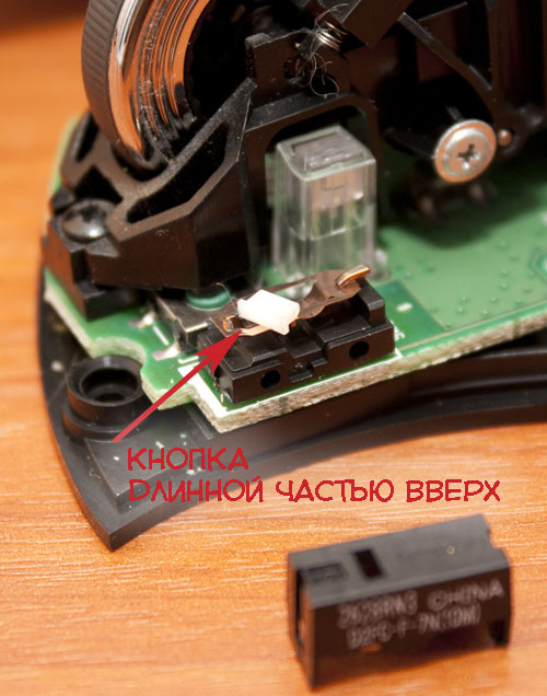 Ремонт клика мышки Logitech MX Revolution