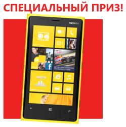 Результаты конкурса Новый год в Windows Store