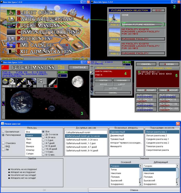 Римейк Race Into Space: как улучшить геймплей и интерфейс?
