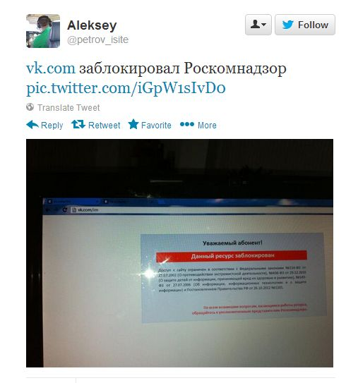 """Роскомнадзор: vk.com попал в """"черный список"""" по ошибке, из за человеческого фактора"""