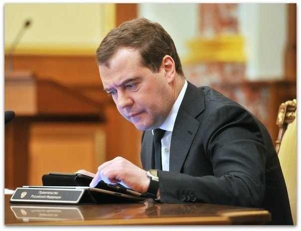 Российским чиновникам запретили использовать iPad