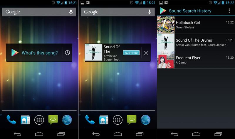 Россиянам дали Google Sound Search на Android для поиска музыки по образцу