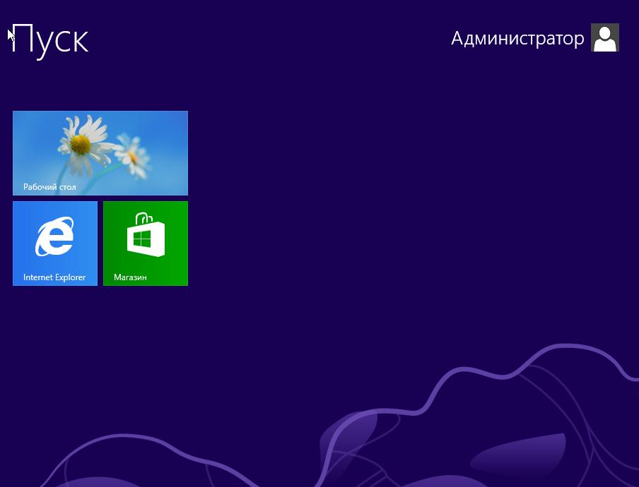 Стартовый экран Windows 8