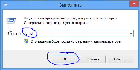 Запуск консольного окна Windows