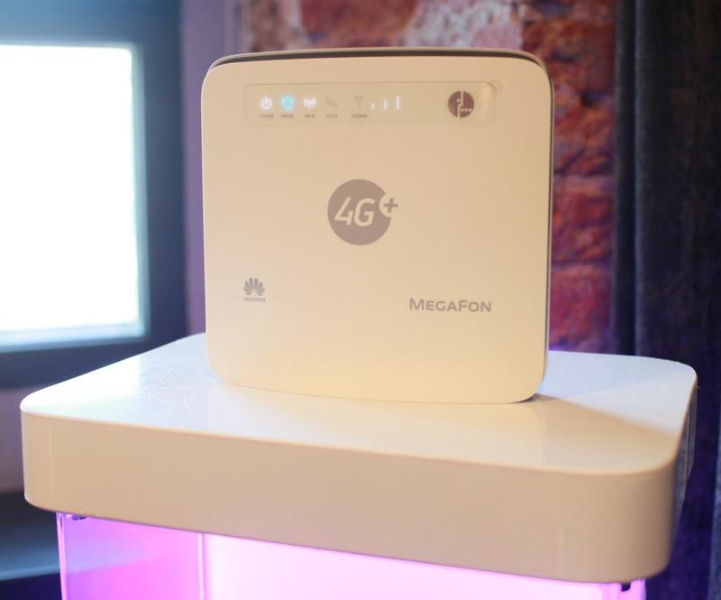 Самая быстрая в мире сеть передачи данных от «МегаФона»