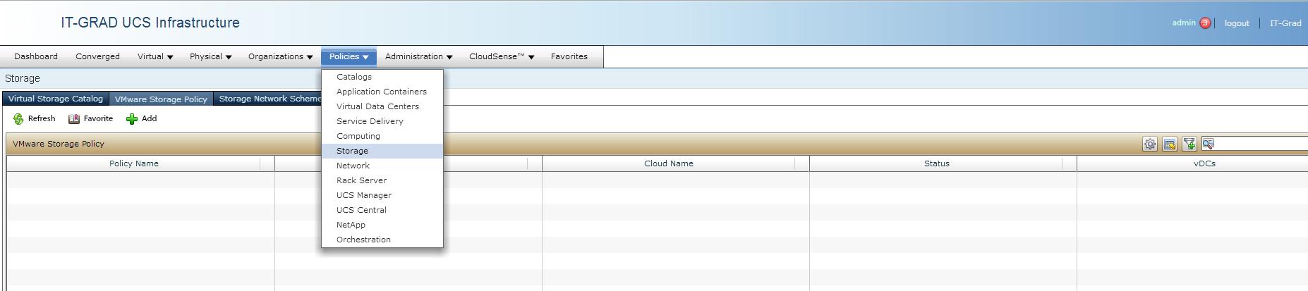 Создание Storage policy в интерфейсе UCSD