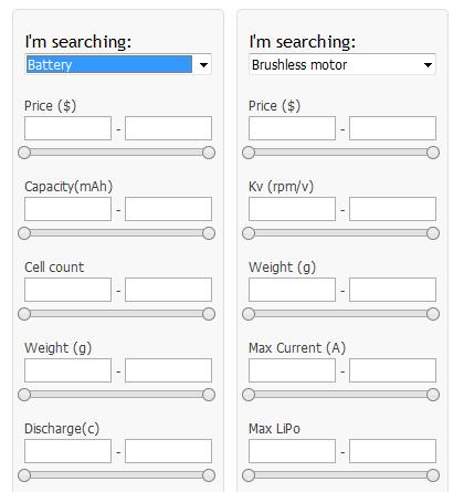 Сервис поиска комплектующих для коптеров и не только