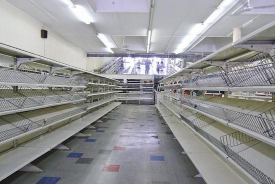 Сеть супермаркетов в Китае собирается открыть магазины с дополненной реальностью