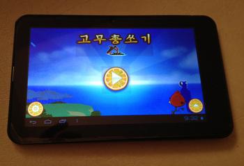 Северокорейский планшет на основе Android