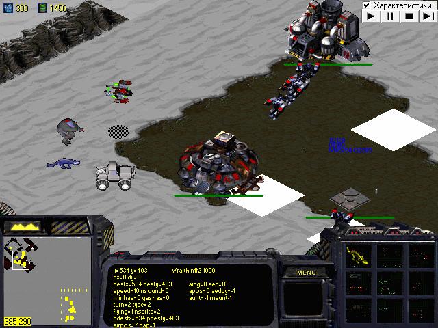 Школьные поделки: Battlecruiser & DeathCraft