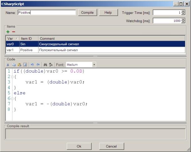 Симулятор для тестирования ПО АСУТП: Пример