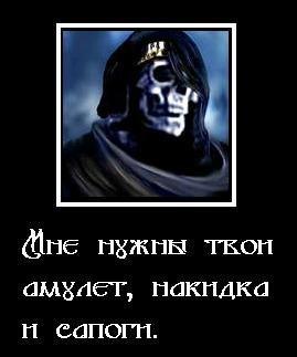 Символ Эпохи. 15 лет Heroes of Might and Magic III