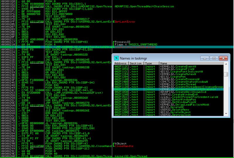 Скрываем процесс в диспетчере задач Windows