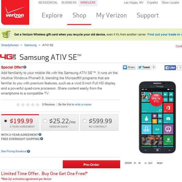Появление Samsung ATIV SE на сайте оператора позволило получить ответы на вопросы о цене и сроке начала продаж новинки