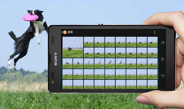 Камера смартфона Sony Xperia UL способна снимать сериями со скоростью до 15 к/с
