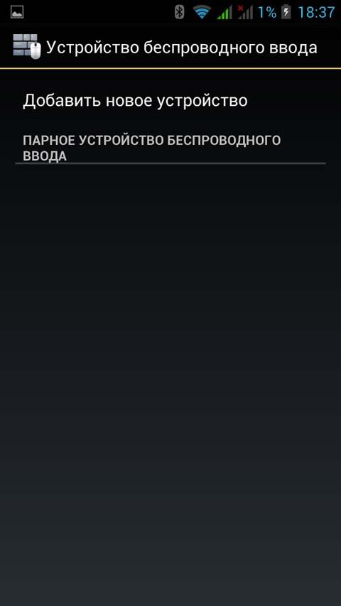 Смеяться после слова «лопата!». Обзор Highscreen Alpha GTX